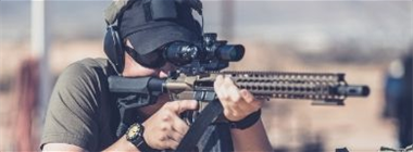 Strzelanie z karabinu